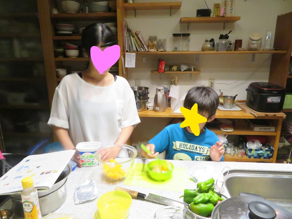f:id:satoumi-home:20180913213340j:plain