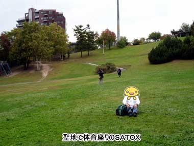 f:id:satox:20051012111102j:image