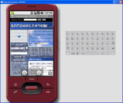 f:id:satox:20081021115408j:image