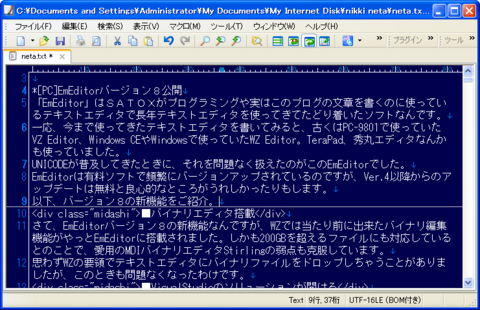 f:id:satox:20081124010828j:image