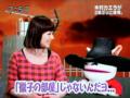 [木村カエラ][sakusaku]