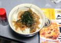 [食]牛すじ丼