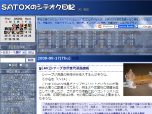 f:id:satox:20090918000634p:image
