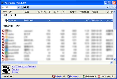 f:id:satox:20091203202243p:image