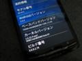 [Android][Xperia][Xperia arc]