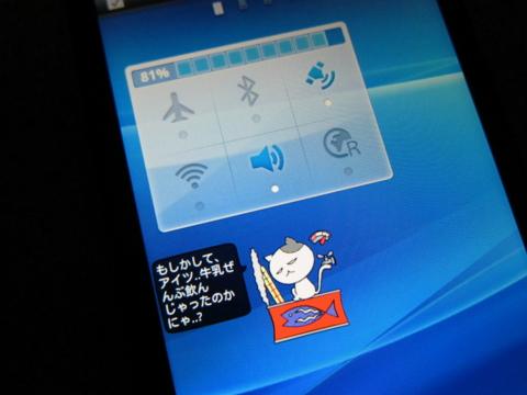 f:id:satox:20110609221435j:image