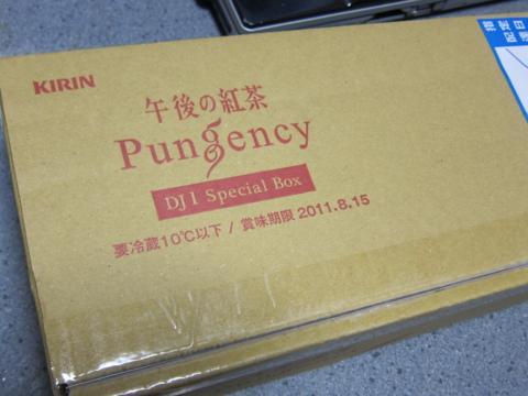 [午後の紅茶][Pungency][DJ1 Special Box]