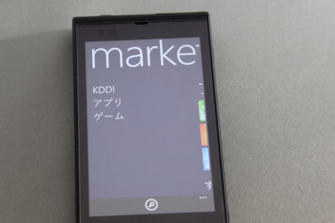 [IS12T][Windows Phone][Mango]