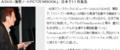 [誤植]毎日jp20101026