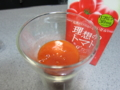 [トマトジュース][トマト][飲物][理想のトマト]