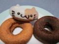 [ドーナツ][フロレスタ][動物][動物ドーナツ]
