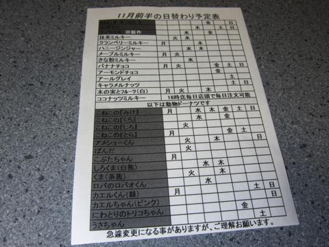 f:id:satox:20111116235812j:image