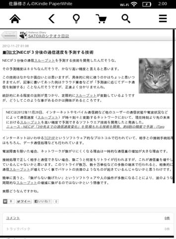 f:id:satox:20121128020245p:image