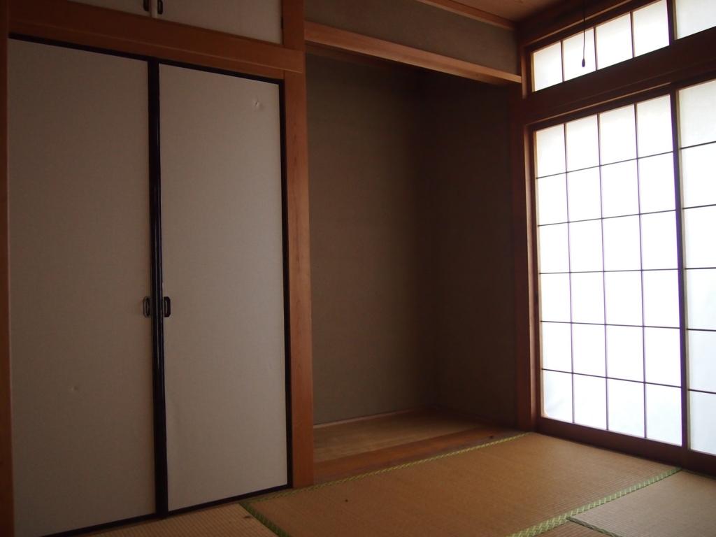 f:id:satoyama-makimaki:20160712012517j:plain
