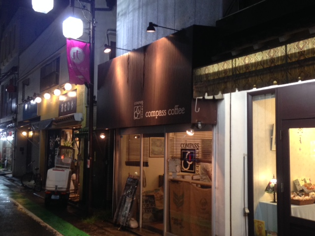 f:id:satoyama-makimaki:20160824103745j:plain