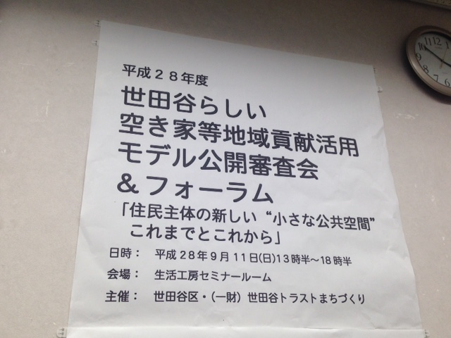 f:id:satoyama-makimaki:20160912182714j:plain