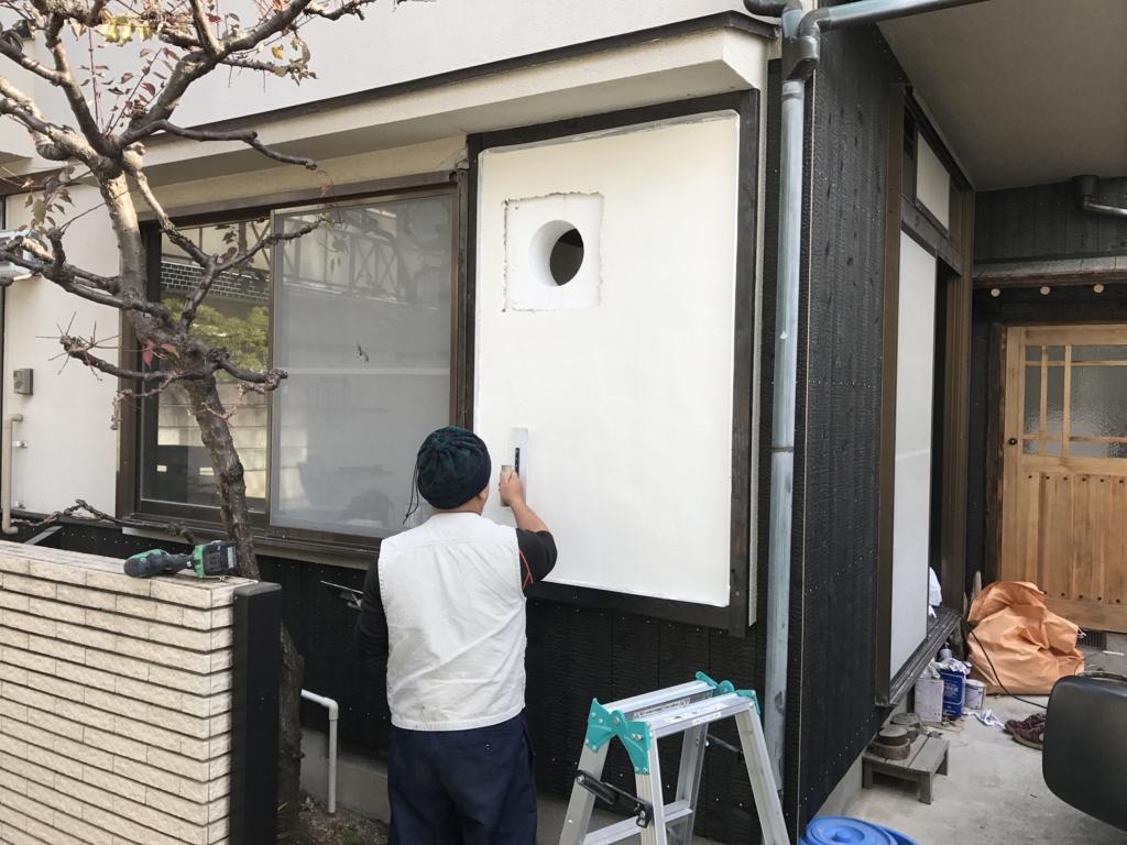 f:id:satoyama-makimaki:20161218173925j:plain