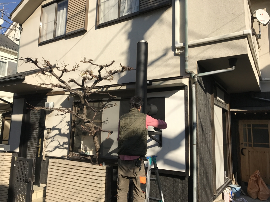 f:id:satoyama-makimaki:20161219175228j:plain