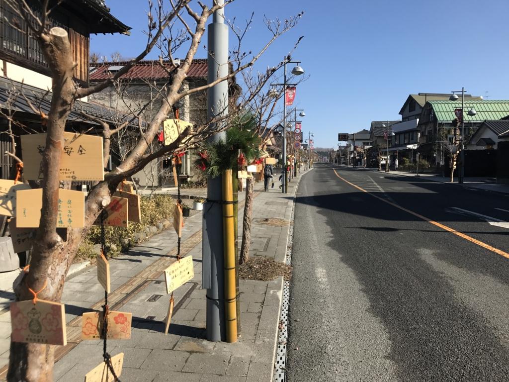 f:id:satoyama-makimaki:20170125110209j:plain