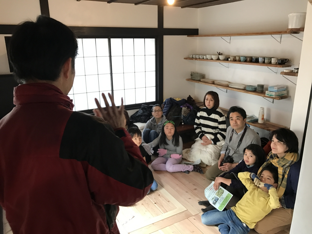 f:id:satoyama-makimaki:20170131172802j:plain