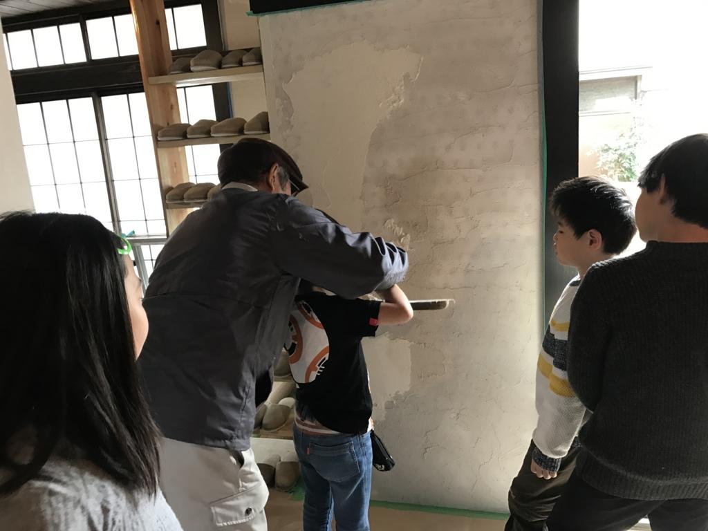 f:id:satoyama-makimaki:20170131173709j:plain