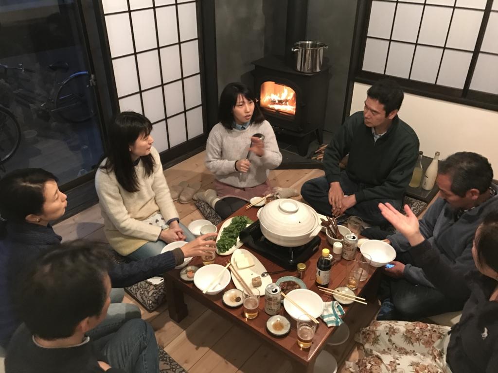 f:id:satoyama-makimaki:20170131181216j:plain