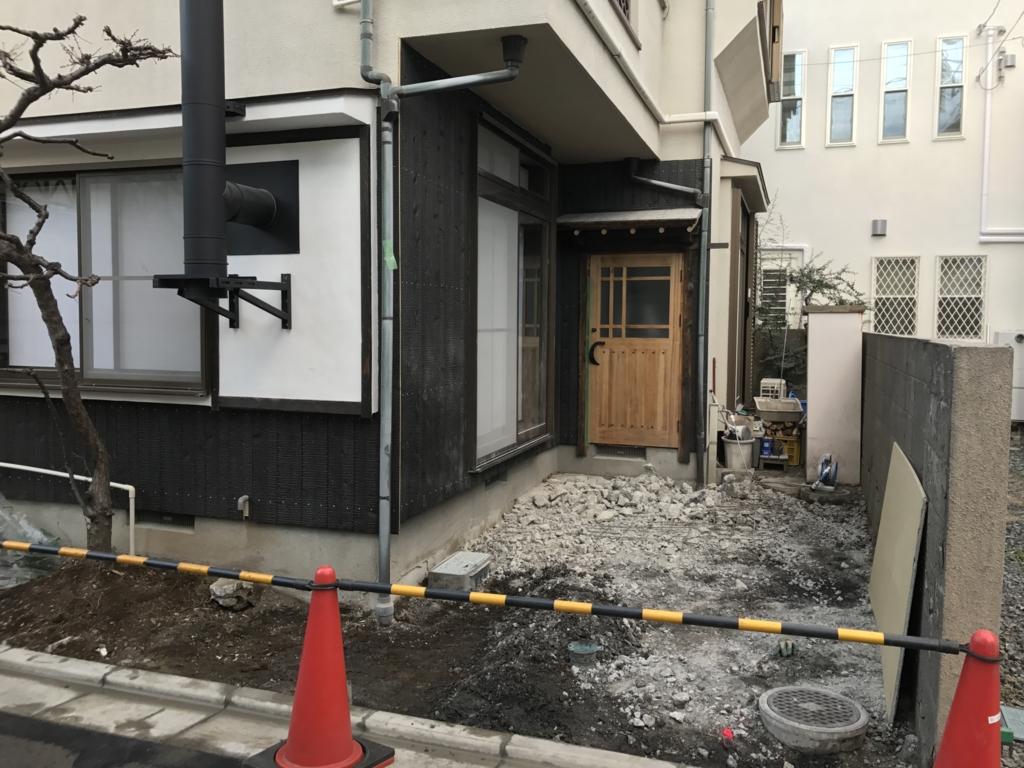 f:id:satoyama-makimaki:20170217232139j:plain