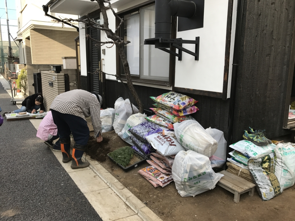 f:id:satoyama-makimaki:20170311230237j:plain