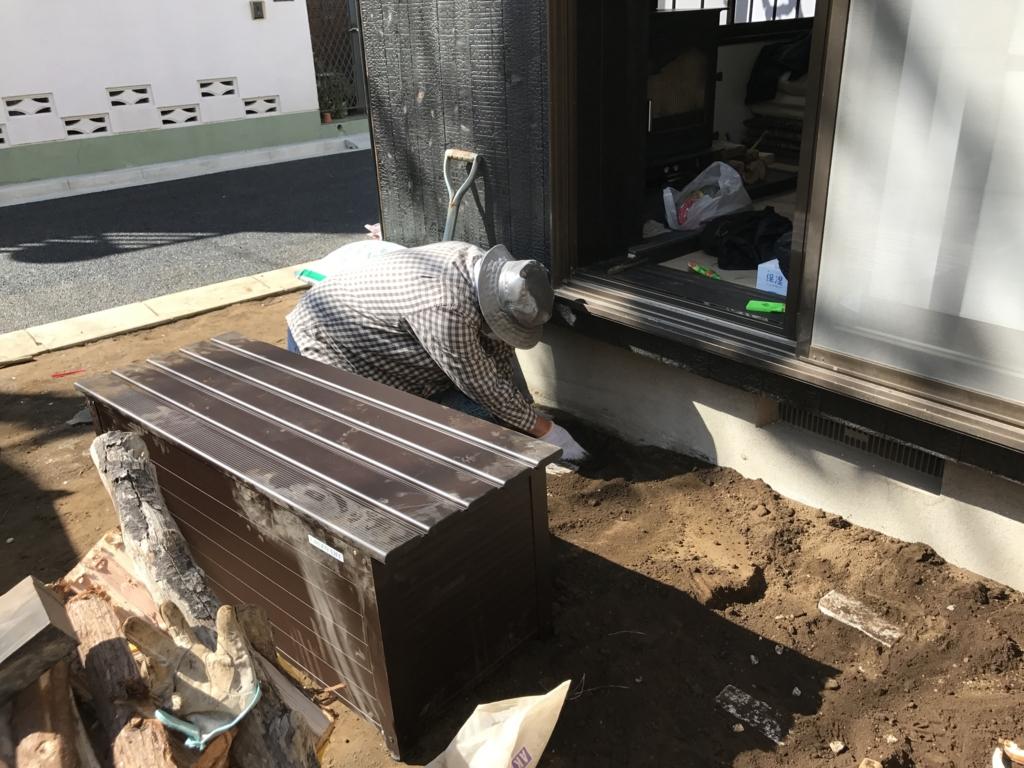 f:id:satoyama-makimaki:20170311231043j:plain