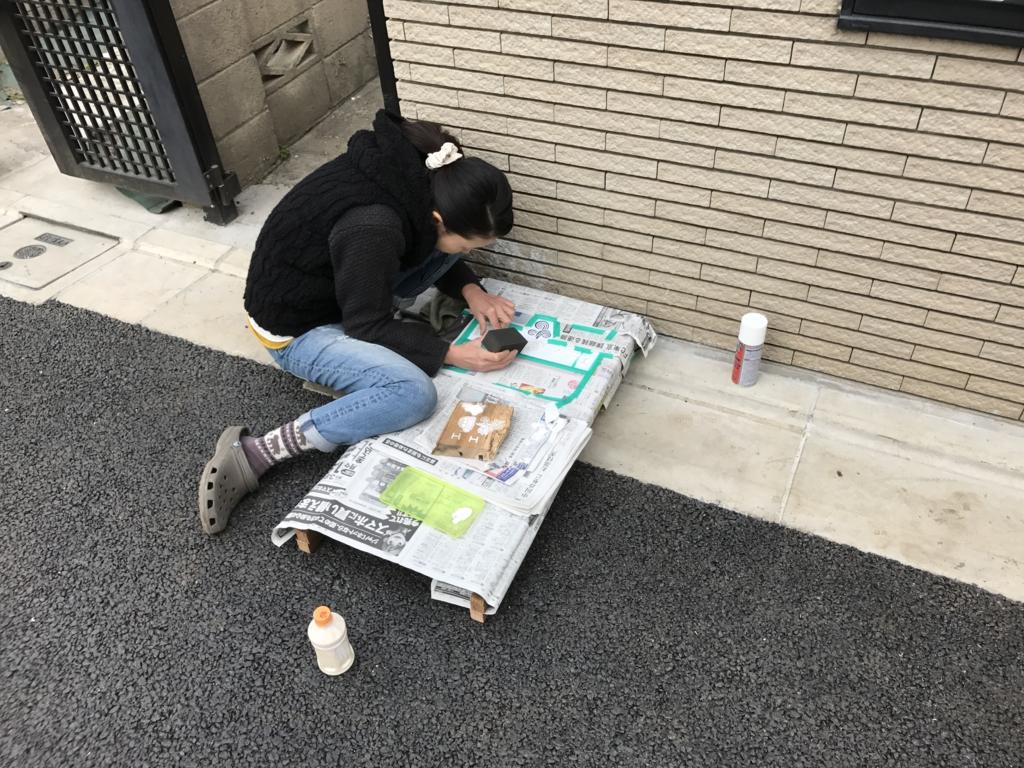 f:id:satoyama-makimaki:20170311231846j:plain