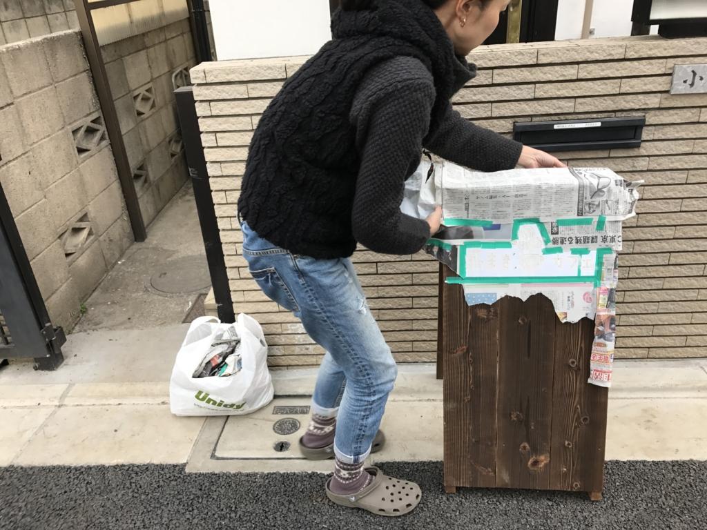 f:id:satoyama-makimaki:20170311231943j:plain