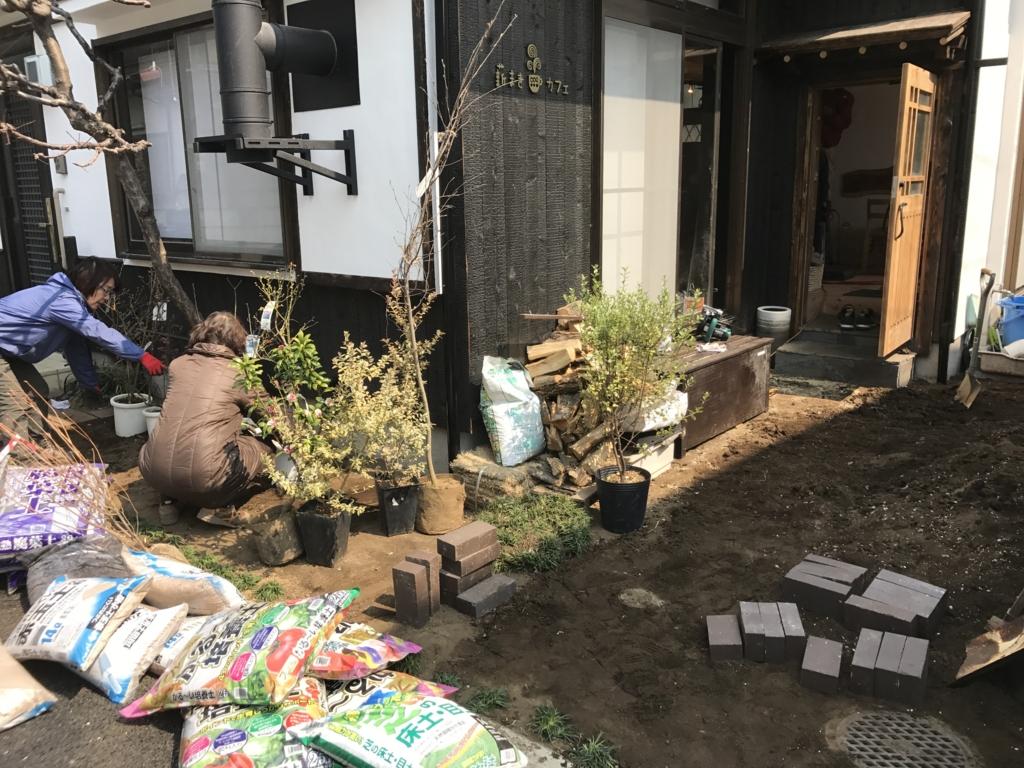 f:id:satoyama-makimaki:20170325022919j:plain