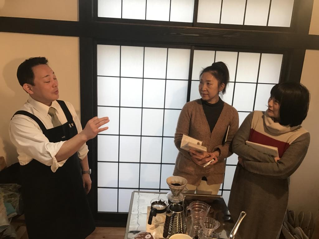 f:id:satoyama-makimaki:20170412230705j:plain