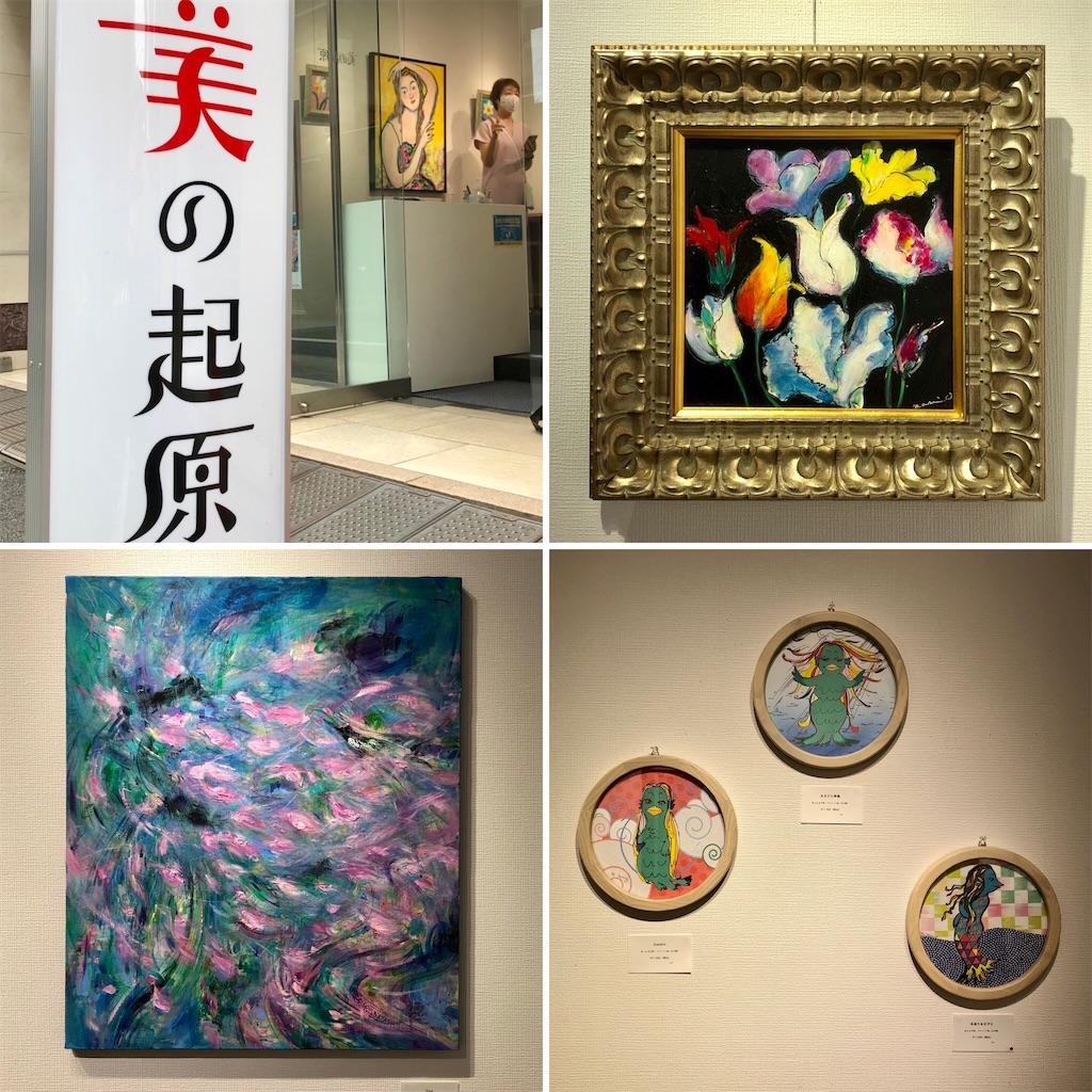 f:id:satoyama0611:20210531101515j:image