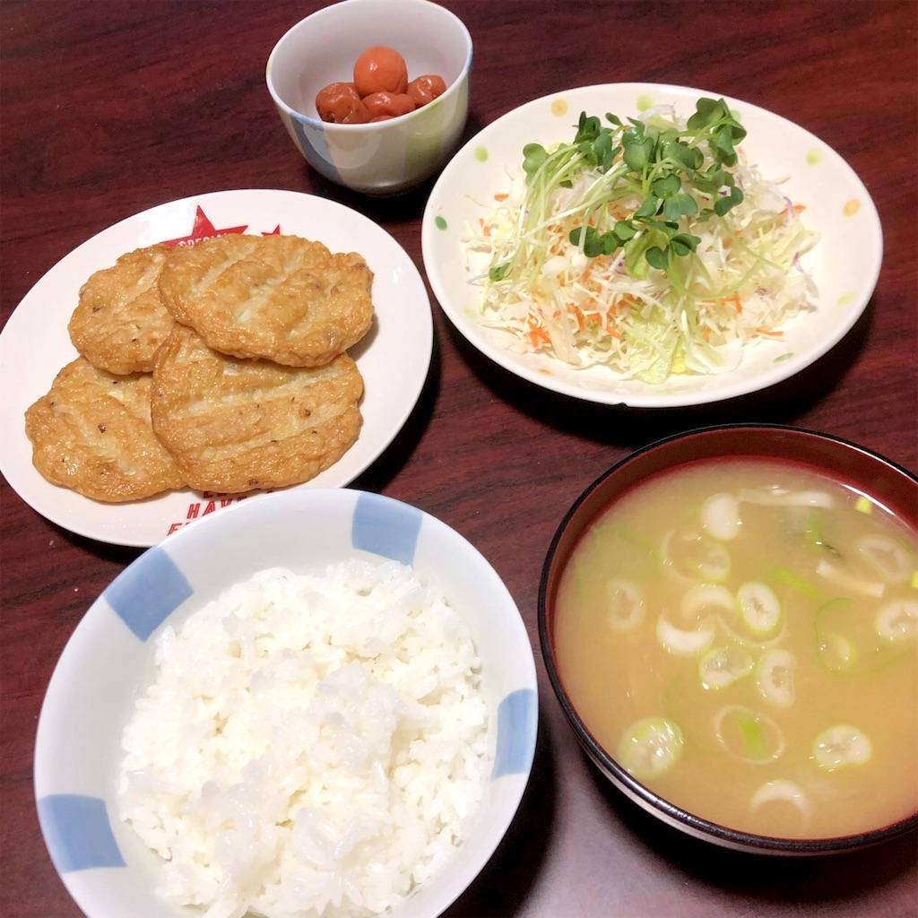 f:id:satoyama0611:20210531190500j:image