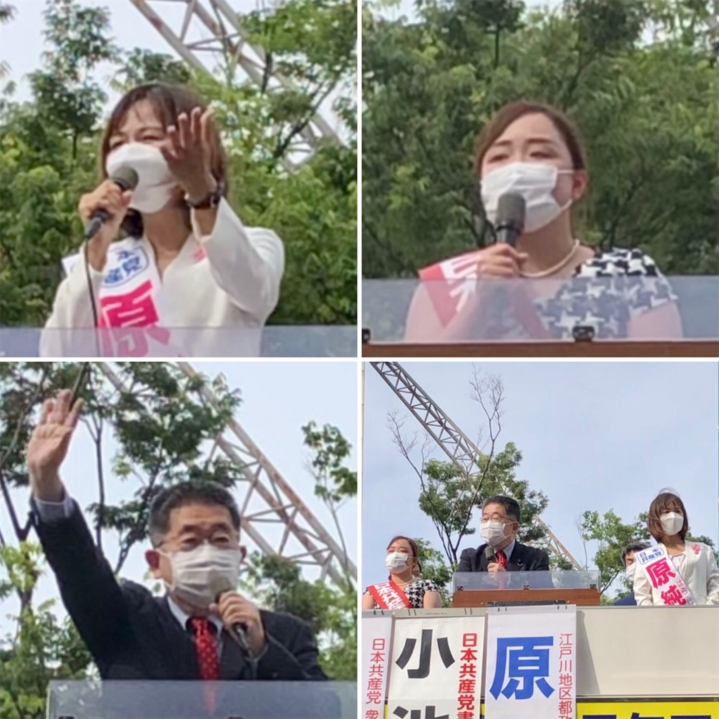 f:id:satoyama0611:20210531211313j:image