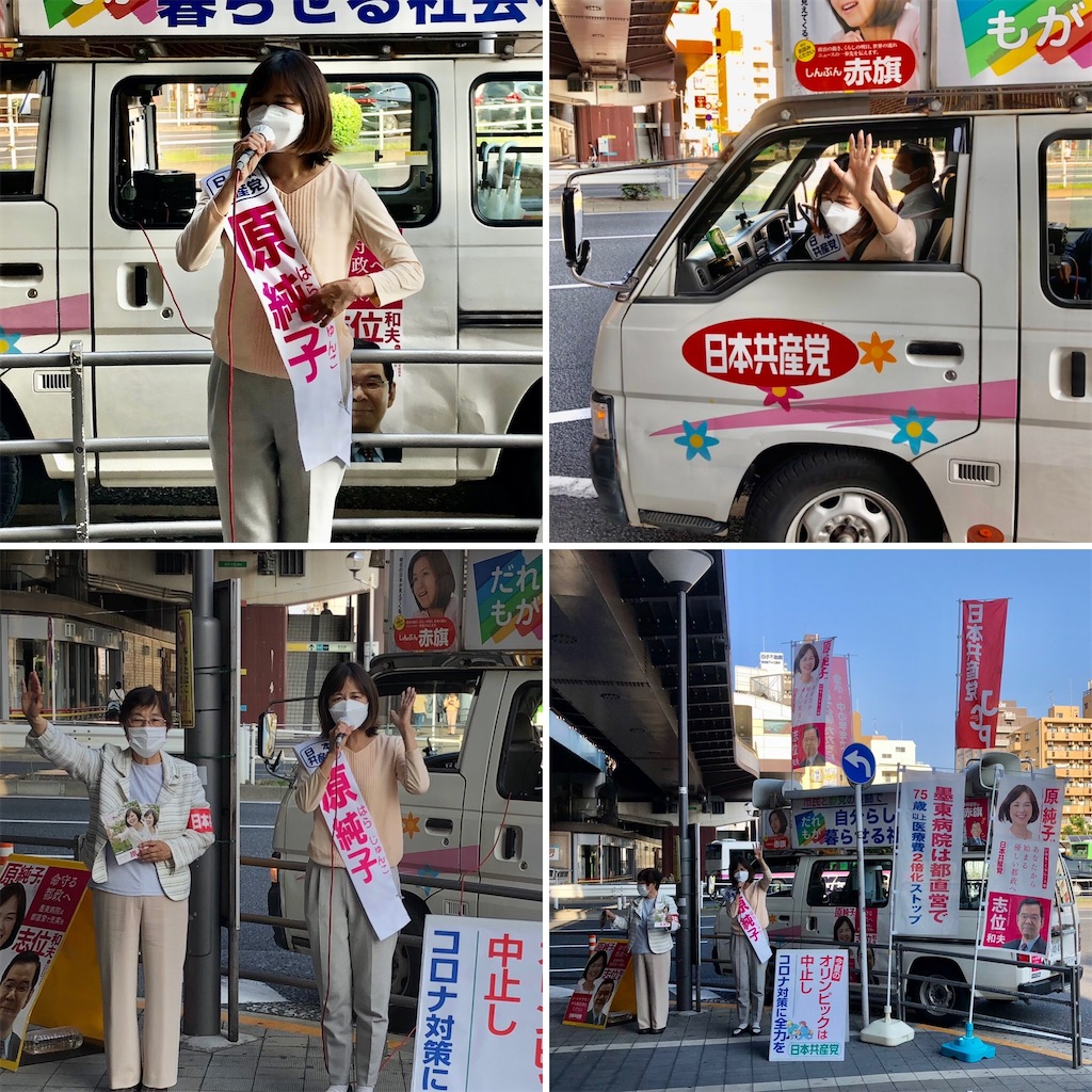 f:id:satoyama0611:20210601114023j:image