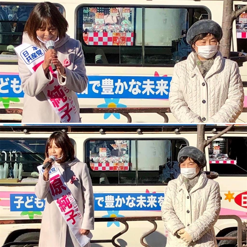 f:id:satoyama0611:20210604104257j:image