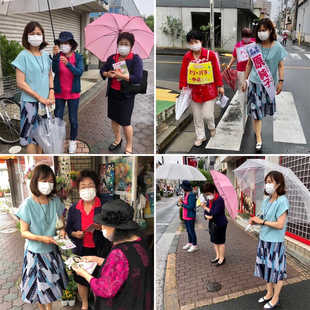 f:id:satoyama0611:20210607120731j:image