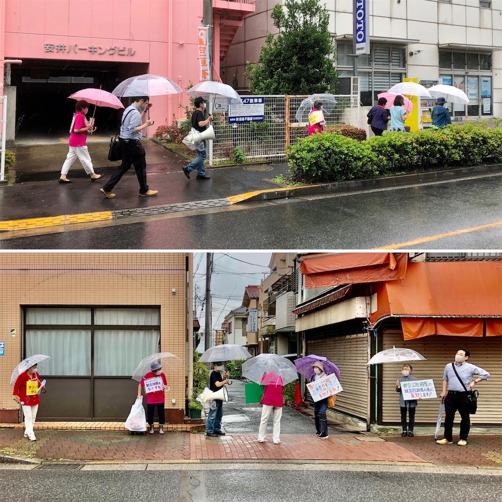 f:id:satoyama0611:20210607120805j:image