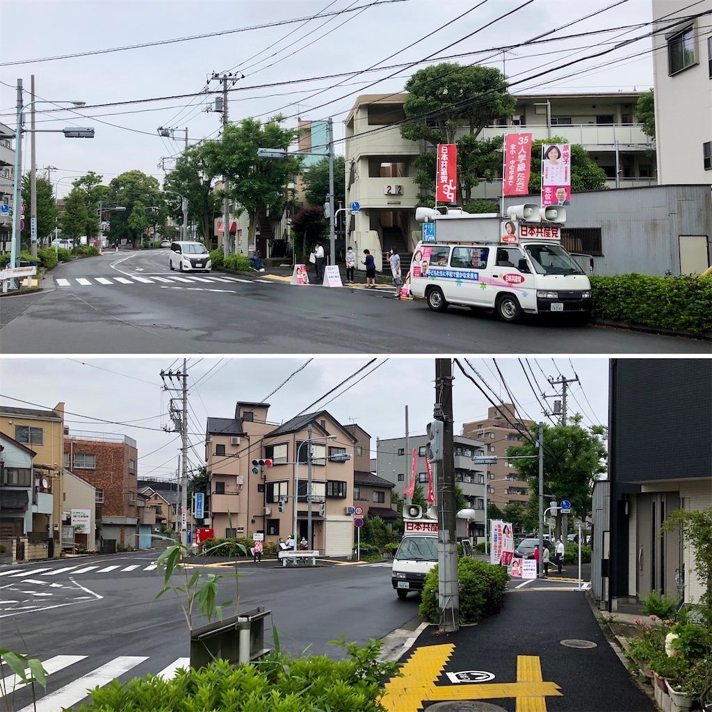 f:id:satoyama0611:20210608121819j:image