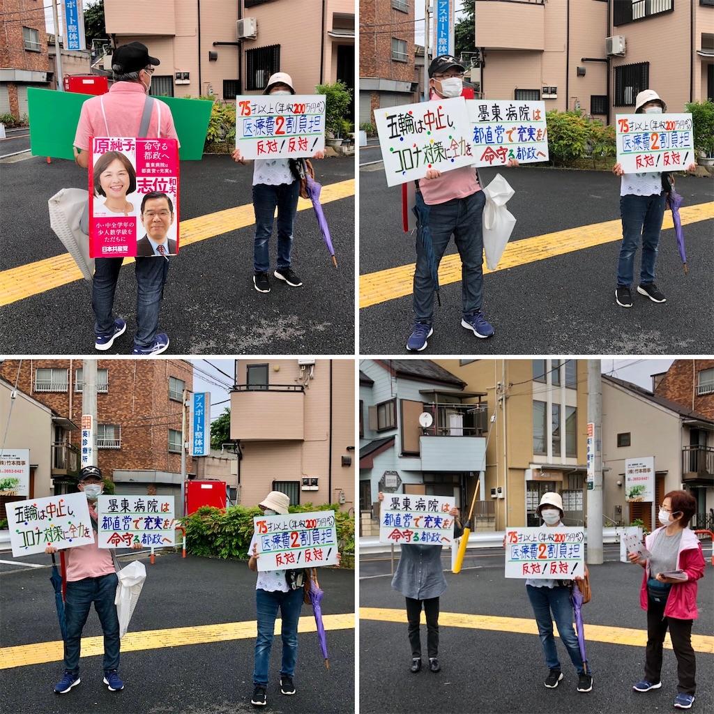 f:id:satoyama0611:20210608121823j:image