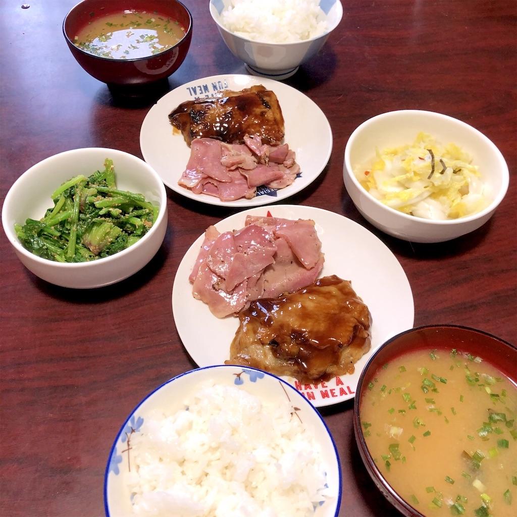 f:id:satoyama0611:20210609194307j:image