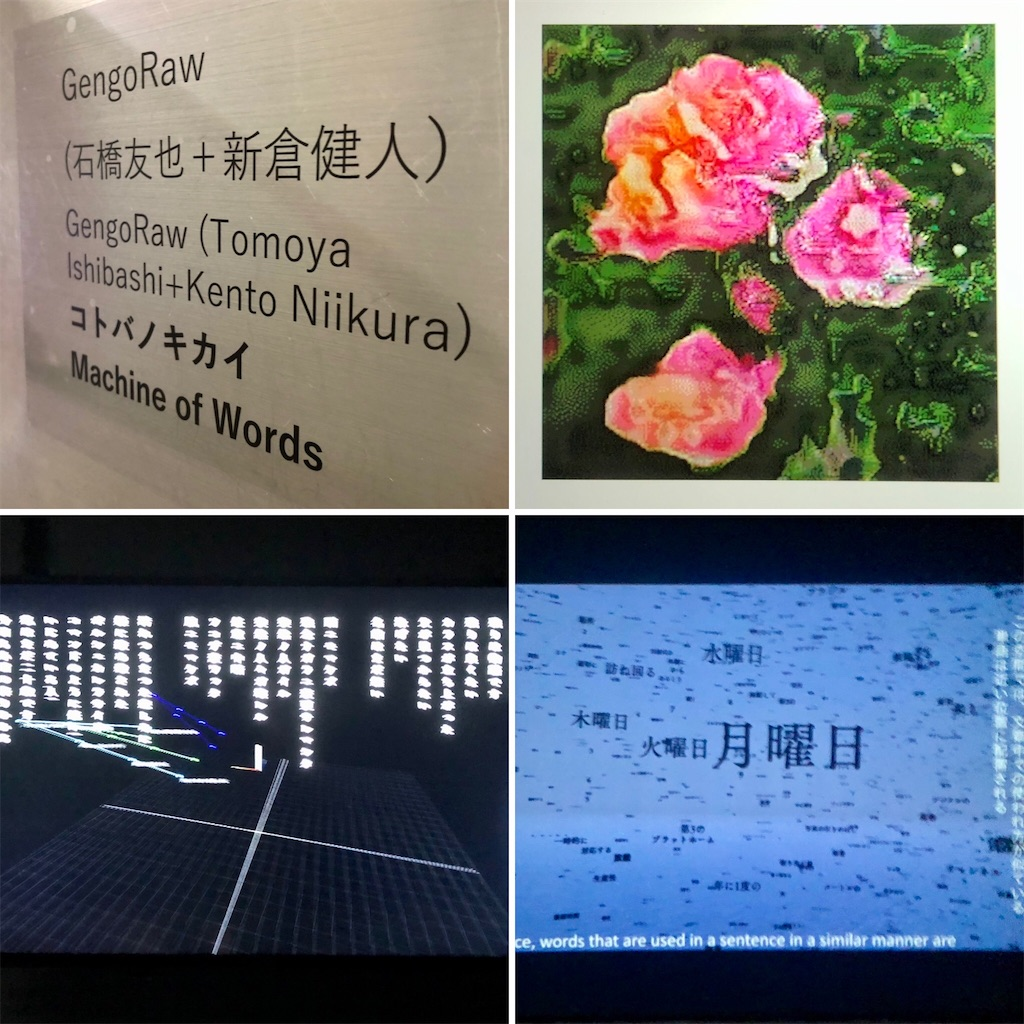 f:id:satoyama0611:20210610103002j:image