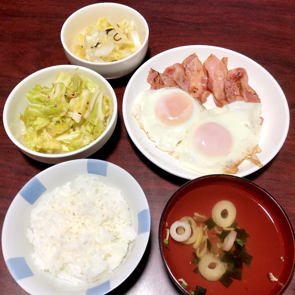 f:id:satoyama0611:20210612201121j:image