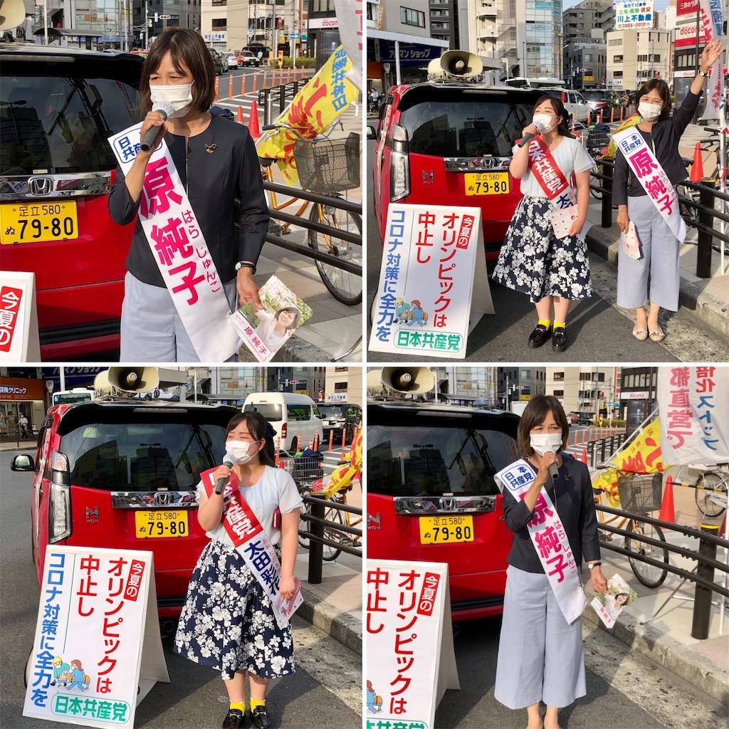 f:id:satoyama0611:20210613153510j:image