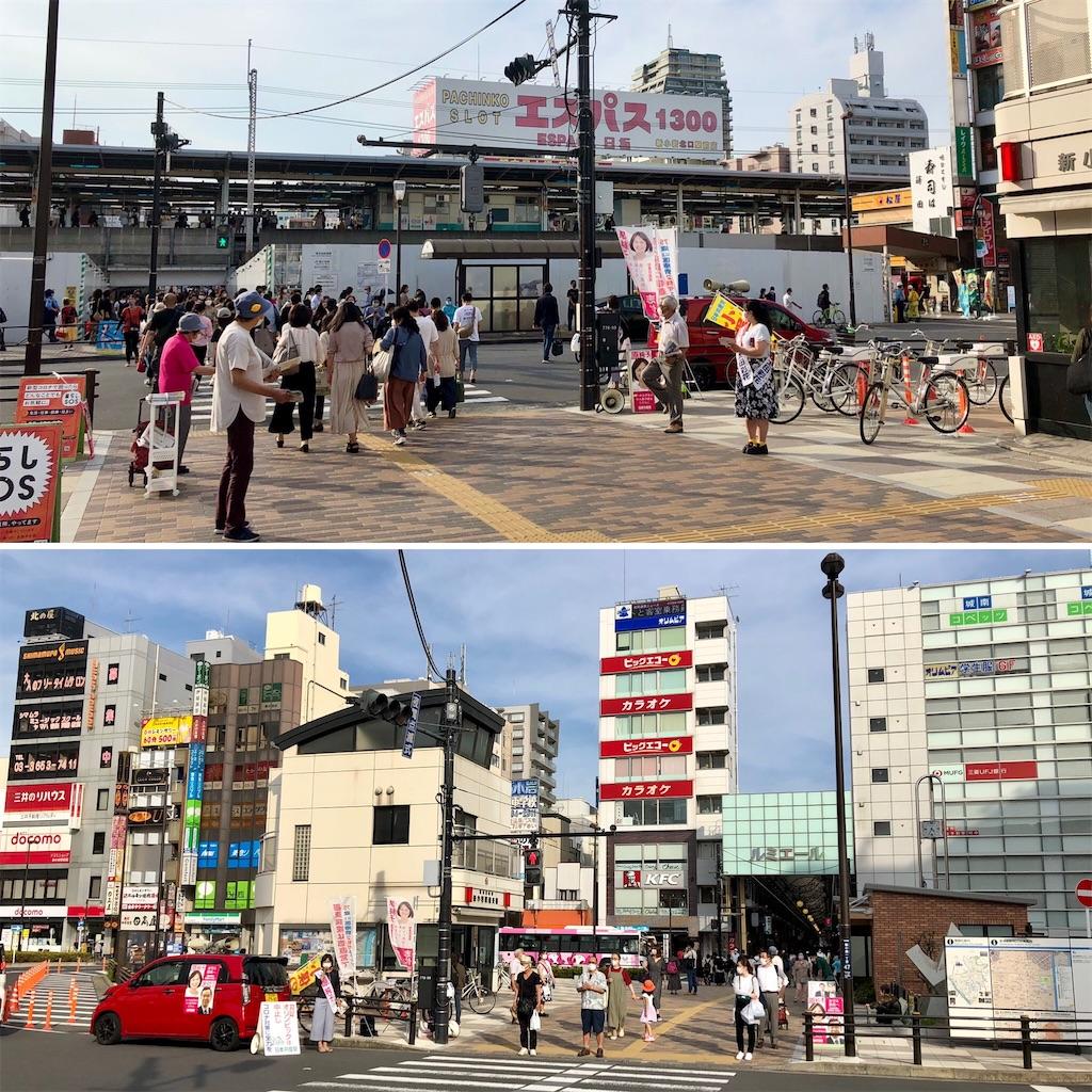 f:id:satoyama0611:20210613153514j:image
