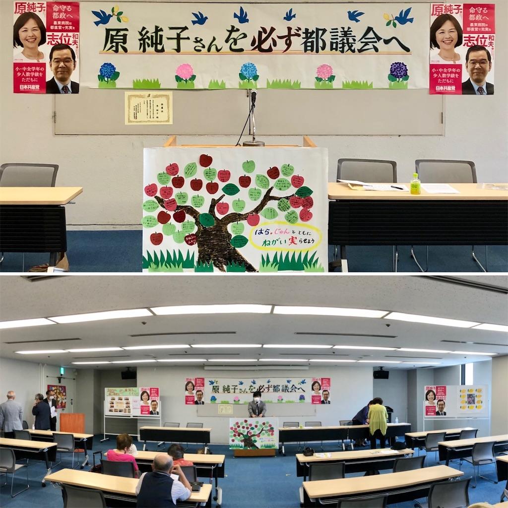 f:id:satoyama0611:20210615113416j:image