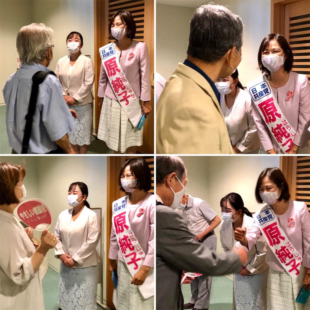 f:id:satoyama0611:20210615113426j:image