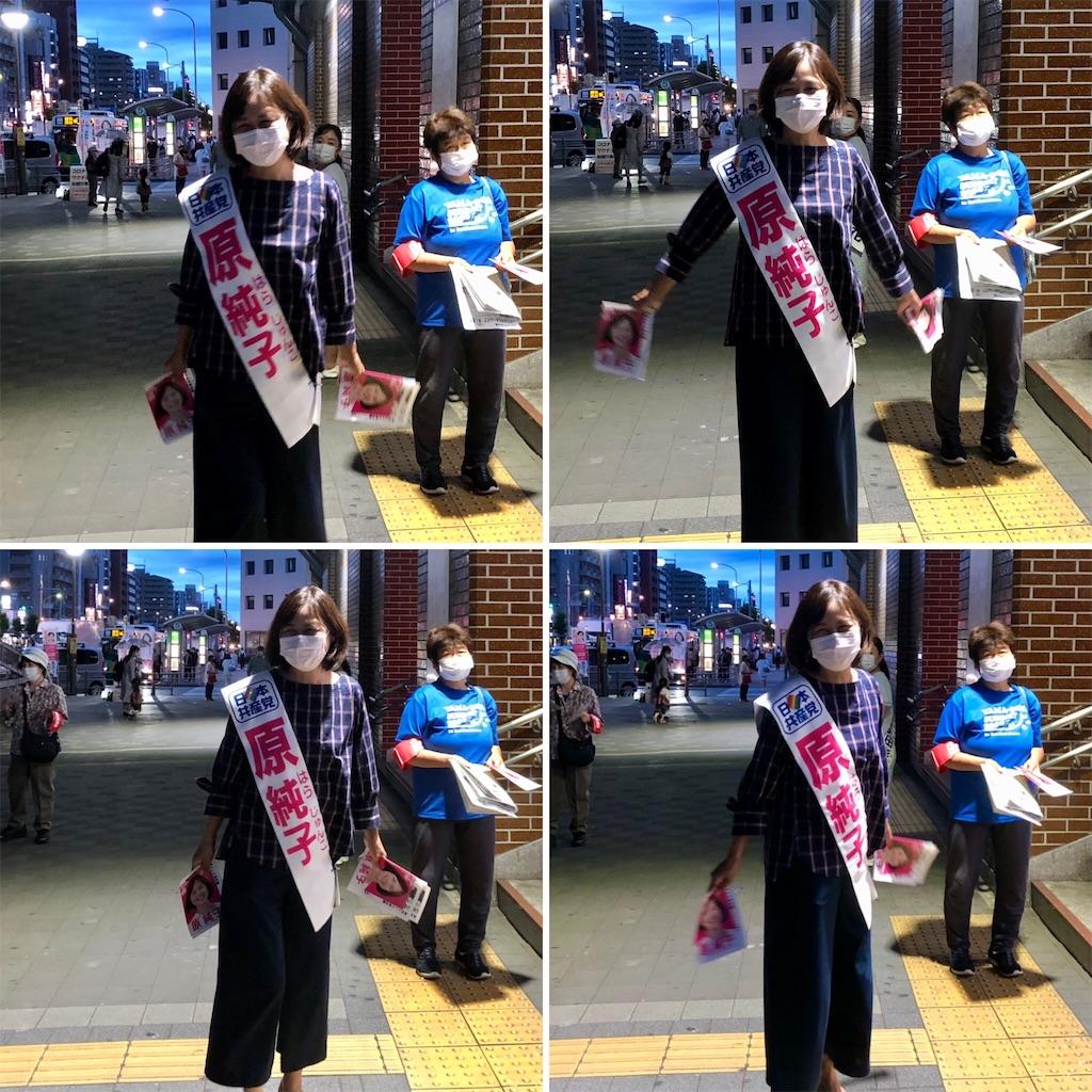 f:id:satoyama0611:20210617111717j:image